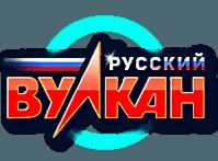 РУССКИЙ ВУЛКАН КАЗИНО