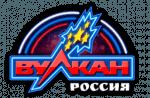 официальный сайт Вулкан Россия казино